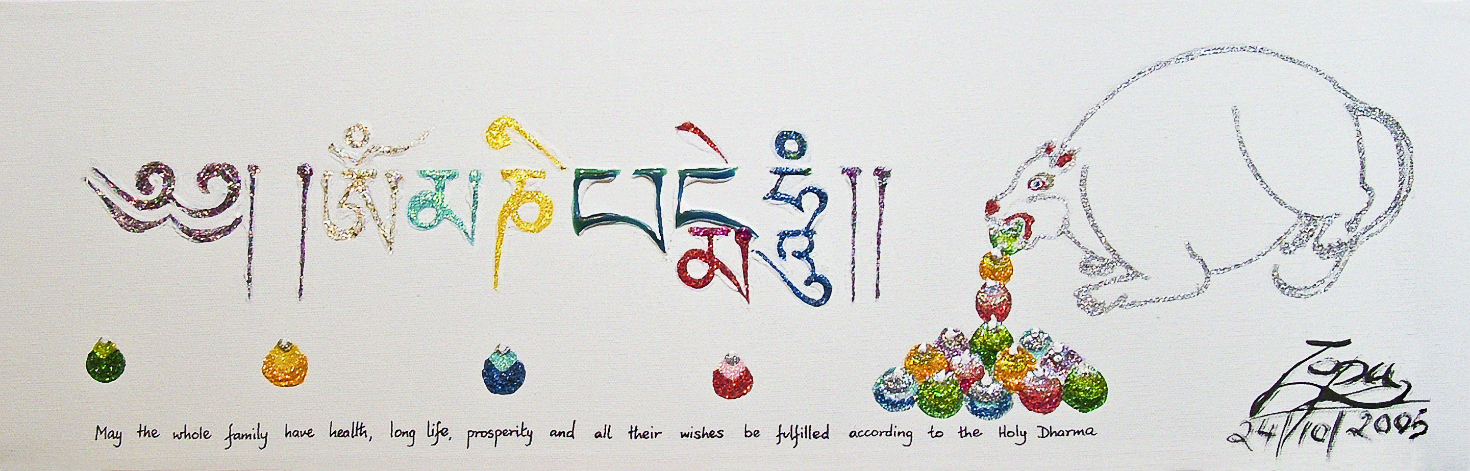 OM MANI PADME HUMmantra with mongoose gushingwish-granting jewels. (Art by Lama Zopa Rinpoche)